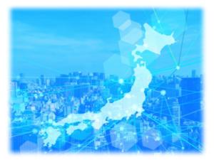陶板浴の無料貸出は【UP1】へ~愛知・大阪・兵庫からの依頼も受付中~