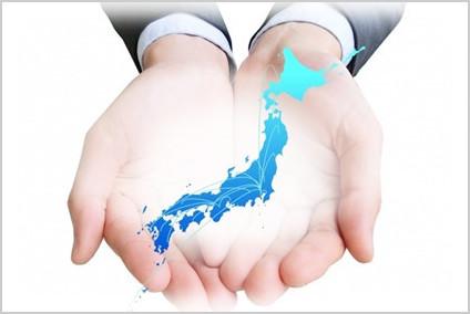 千葉・静岡・愛知・大阪・兵庫・その他の地域にも7日間の無料貸出可能